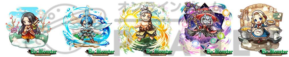 リ・モンスター(Re:Monster) ~ゴブリン転生記~ PC キャラクターユニット