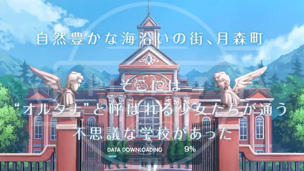 オルタナティブガールズ(オルガル)PC 妃十三学園(ひとみがくえん)