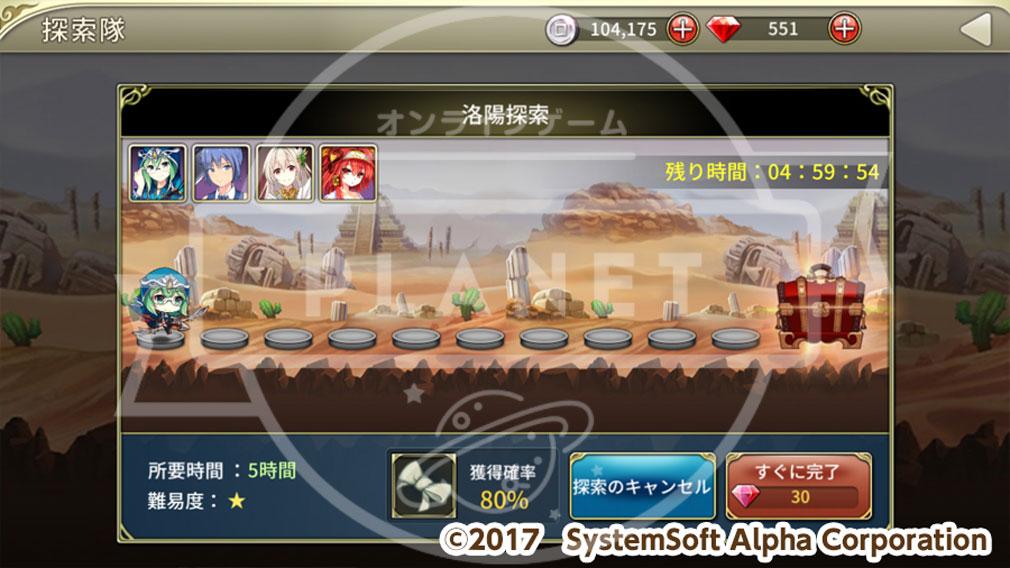 三極姫大戦 PC 戦争モード【探索隊】