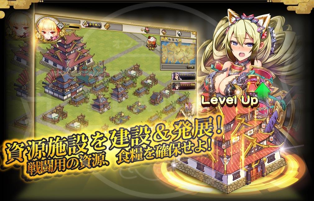 戦国武将姫MURAMASA艶 都市建設