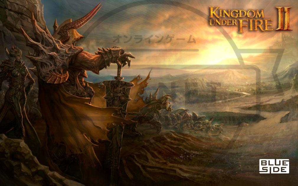 Kingdom Under Fire2(キングダムアンダーファイア)KUF2 世界