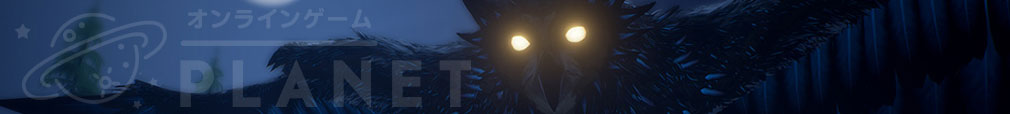 Dauntless( ドーントレス) Shrike(シュライク)