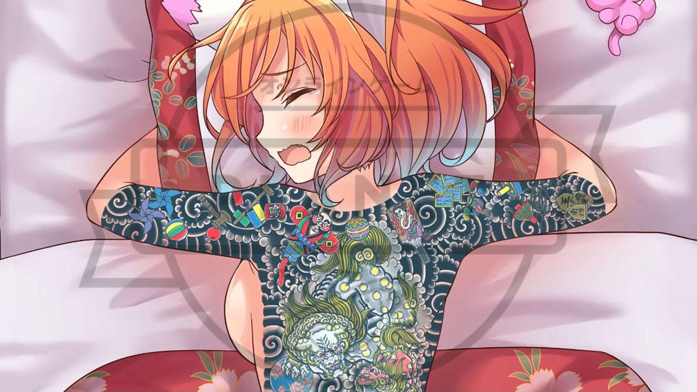 刺青の国 (TOKYO TATTOO GIRLS) PC 刺青カスタマイズ
