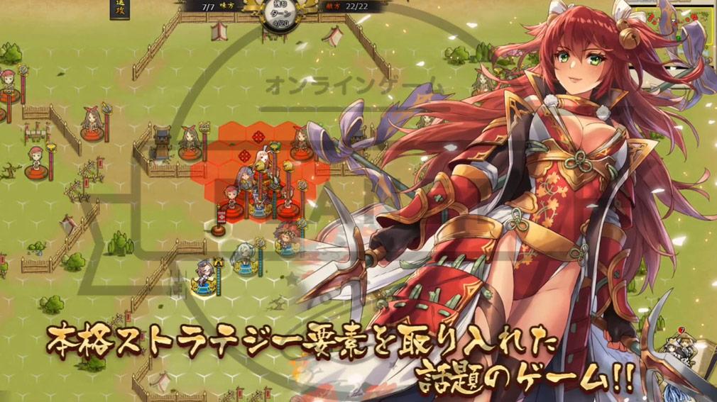 戦国武将姫MURAMASA艶 ストラテジーバトルシステム