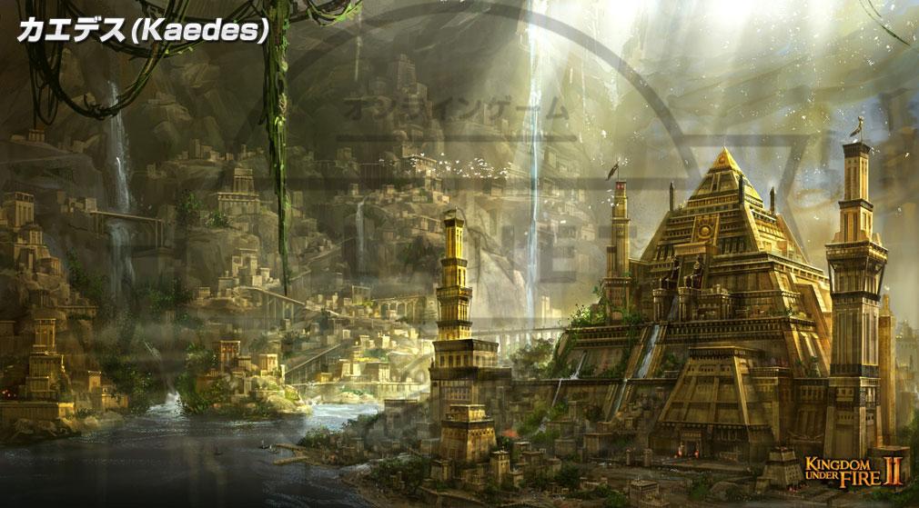 Kingdom Under Fire2(キングダムアンダーファイア)KUF2 カエデス(Kaedes)