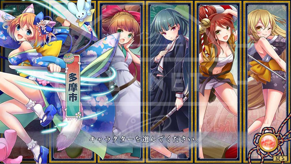 刺青の国 (TOKYO TATTOO GIRLS) PC キャラクター