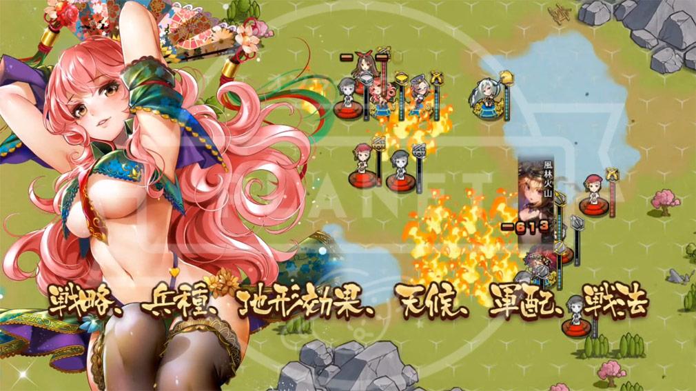 戦国武将姫MURAMASA艶 ゲームスクリーンショット