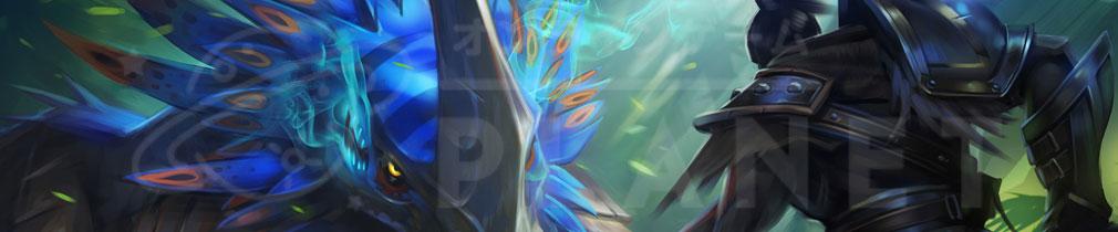 Dauntless(ドーントレス) フッターイメージ