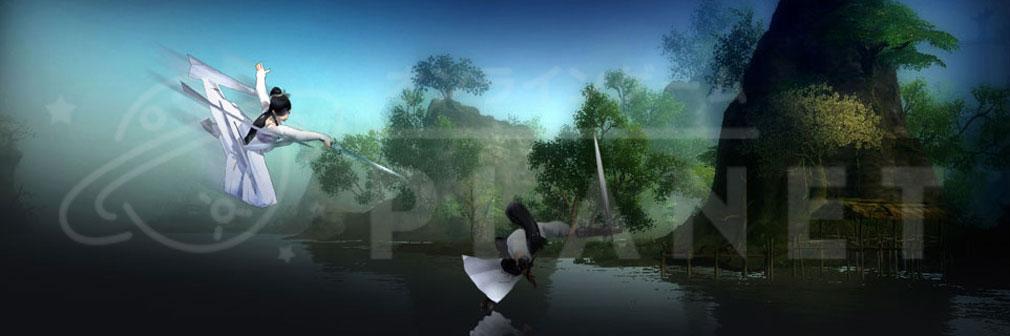 九陰真経オンライン(Age of Wushu) 水上バトル