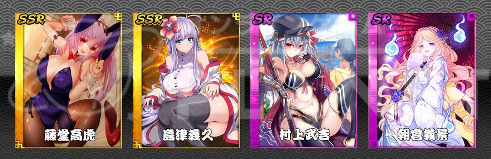 戦国武将姫MURAMASA艶 SSRカード