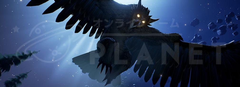 Dauntless(ドーントレス) Shrike(シュライク)