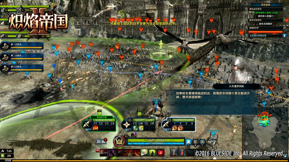 Kingdom Under Fire2(キングダムアンダーファイア)KUF2 軍隊指示