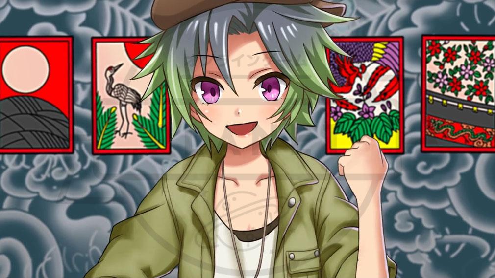 刺青の国 (TOKYO TATTOO GIRLS) PC キャラクターイメージカット立川市