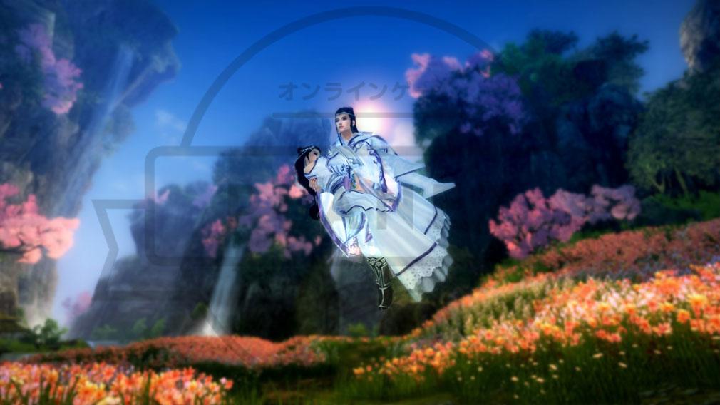 九陰真経オンライン(Age of Wushu) 抱っこ
