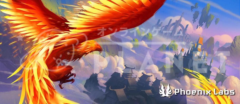 Dauntless(ドーントレス) 開発会社Phoenix Labs