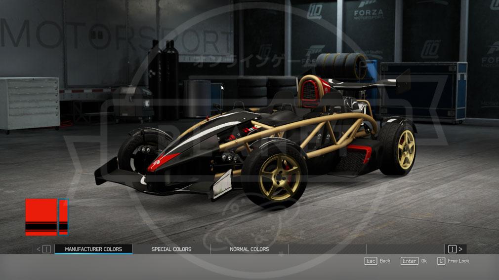 Forza Motorsport6:Apex(フォルザモータースポーツ6 Apex) Win10版 チューニング