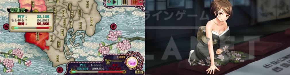 刺青の国 (TOKYO TATTOO GIRLS) PC 侵攻バトル