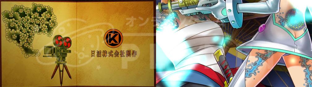 刺青の国 (TOKYO TATTOO GIRLS) PC 株式会社日活第一弾PCゲーム