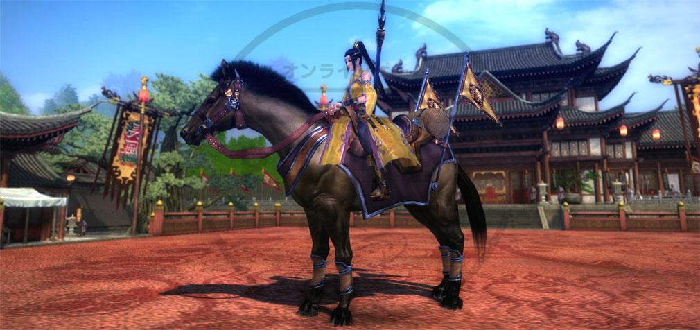 九陰真経オンライン(Age of Wushu) 馬
