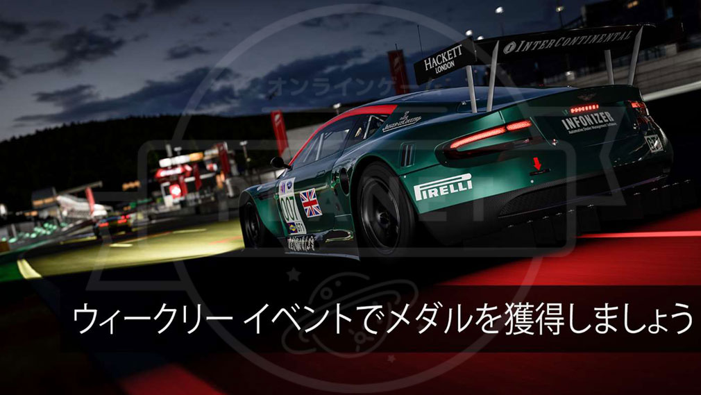 Forza Motorsport6:Apex(フォルザモータースポーツ6 Apex) Win10版 夜間レース
