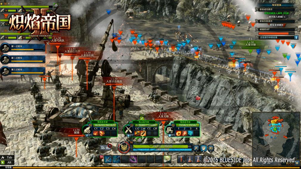 Kingdom Under Fire2(キングダムアンダーファイア)KUF2 城塞包囲