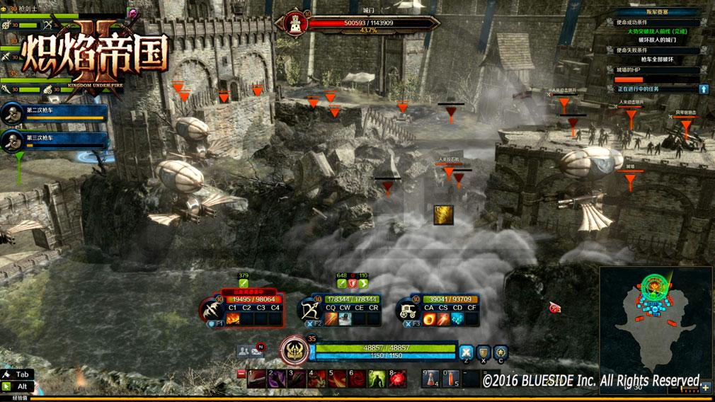 Kingdom Under Fire2(キングダムアンダーファイア)KUF2 PvP兵力戦略モード