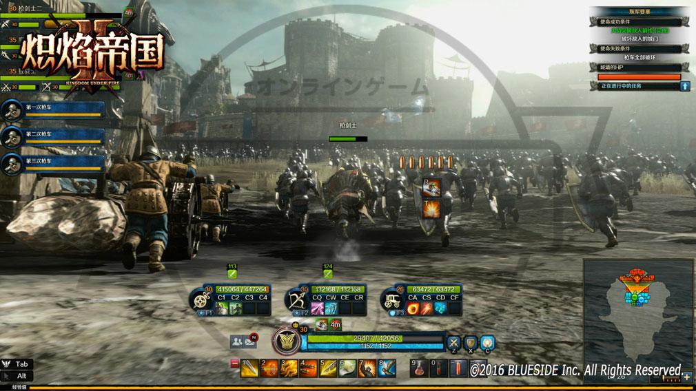 Kingdom Under Fire2(キングダムアンダーファイア)KUF2 PvPギルド戦争モード