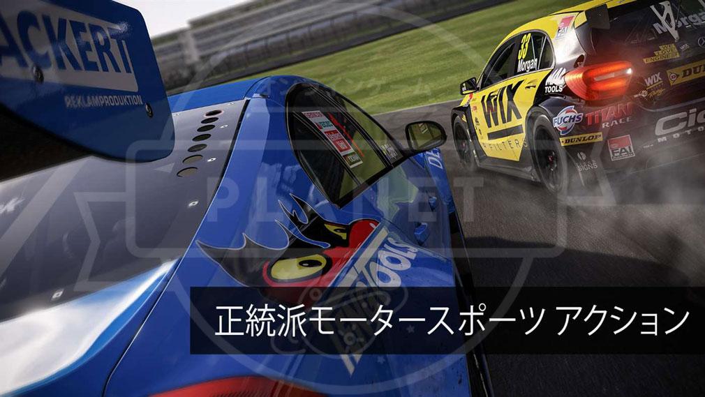 Forza Motorsport6:Apex(フォルザモータースポーツ6 Apex) Win10版 ドライバター(AIドライバー)