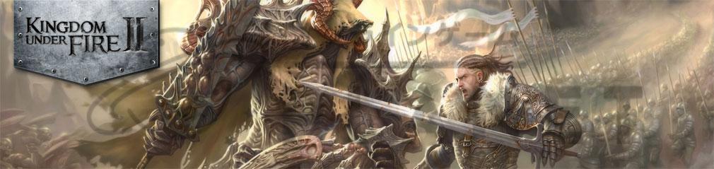 Kingdom Under Fire2(キングダムアンダーファイア)KUF2 フッターイメージ