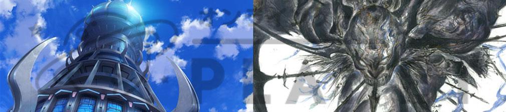 """フェアリーフェンサー エフ ADVENT DARK FORCE(フェアリーFADF) PC """"邪神編""""物語"""