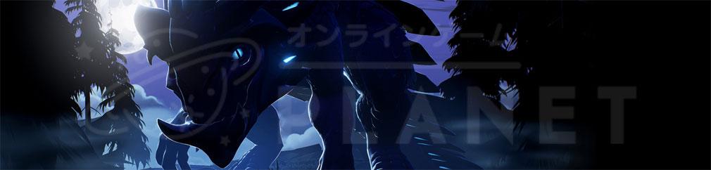 Dauntless(ドーントレス) 物語