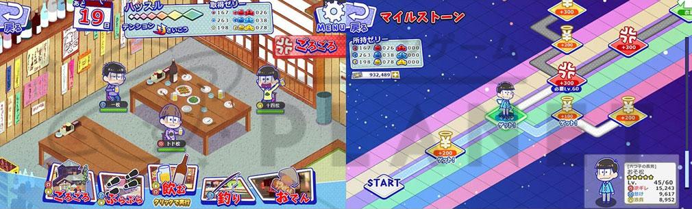 おそ松さん ダメ松.コレクション~6つ子の絆~ 育成スクリーンショット