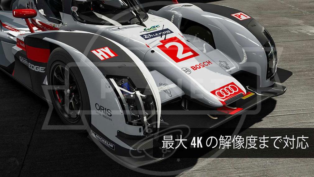 Forza Motorsport6:Apex(フォルザモータースポーツ6 Apex) Win10版 4K対応グラフィックス