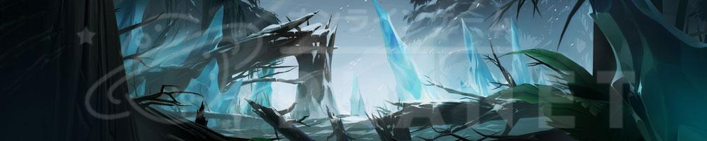 Dauntless(ドーントレス) 寒い世界