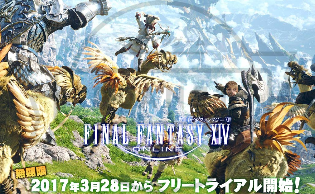 ファイナルファンタジー14(FF14)オンライン PC メインイメージ