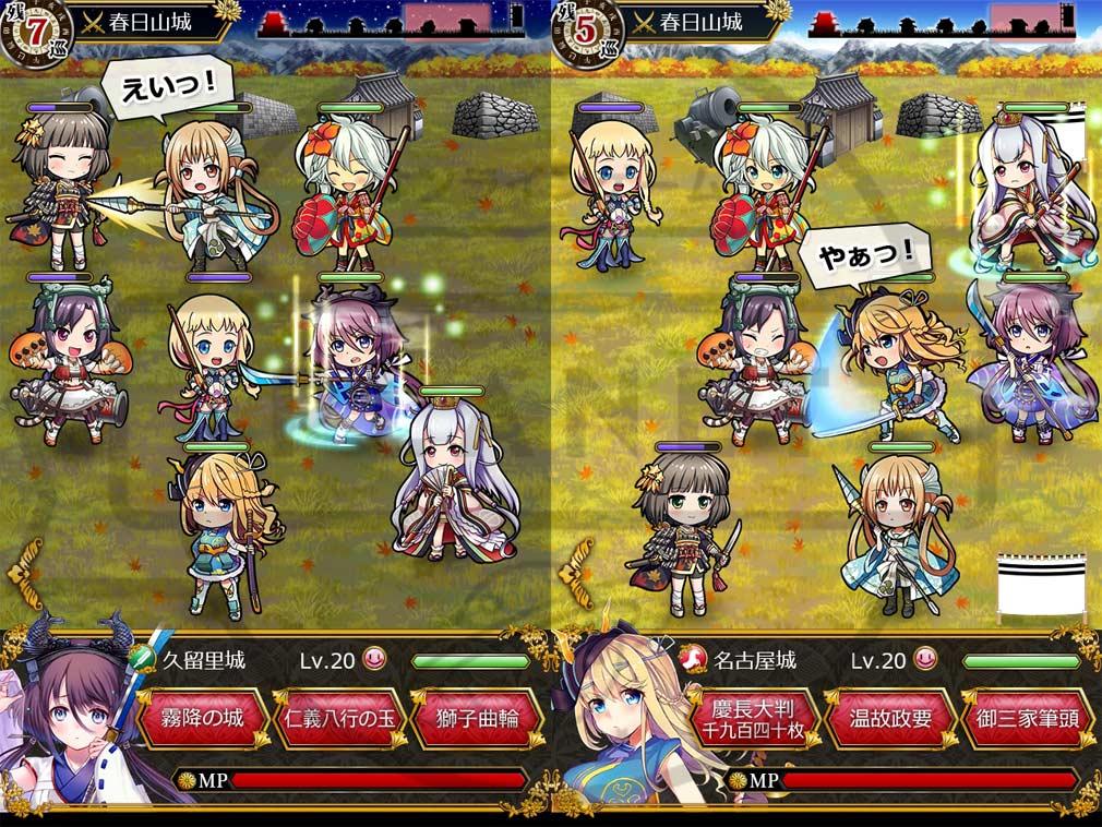 城姫クエスト 極 PC 城姫同士の戦い