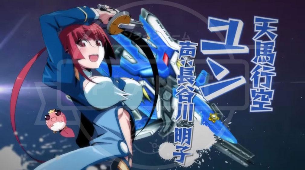バレットソウル -弾魂- PC 天馬行空のユン