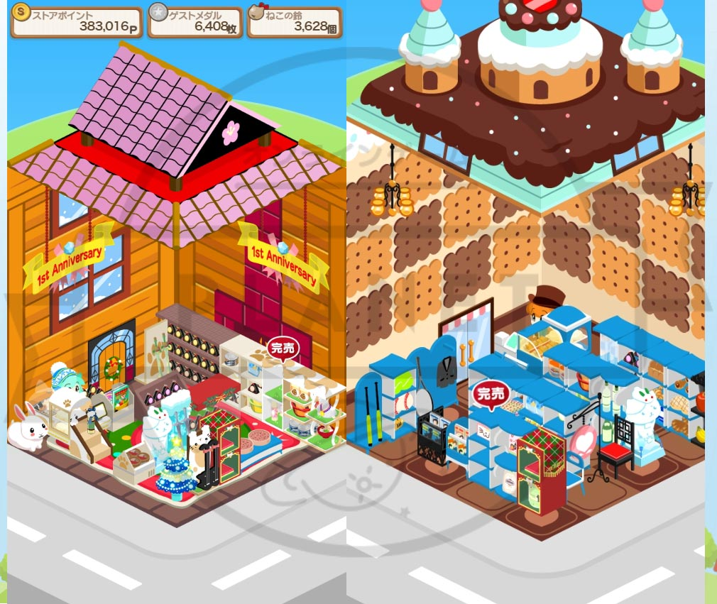 Tのお店 ~Tカード連動型 お店づくりゲーム~ お店カスタマイズ