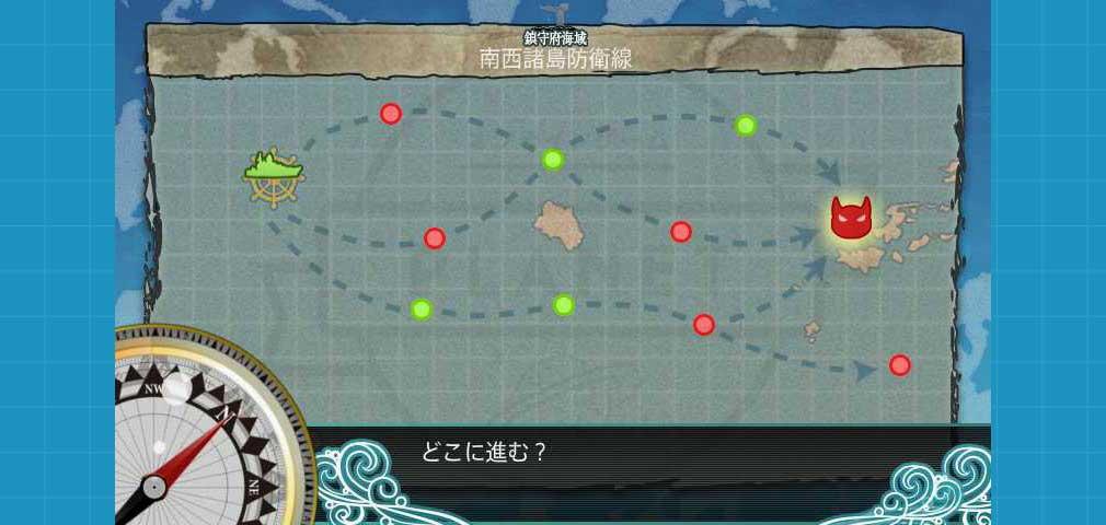 艦隊これくしょん(艦これ) 戦闘マップ
