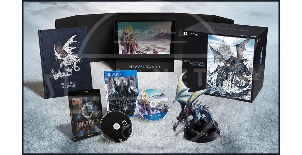 ファイナルファンタジー14(FF14) 蒼天のイシュガルド PC  コレクターズエディション