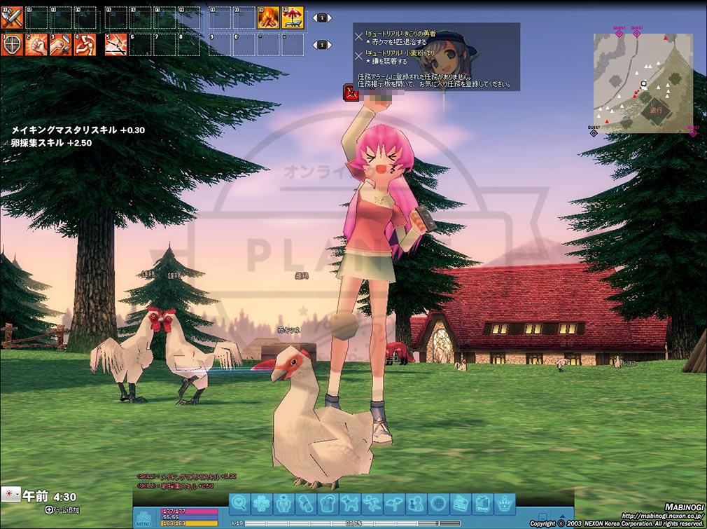 マビノギ まとめゲームイメージ