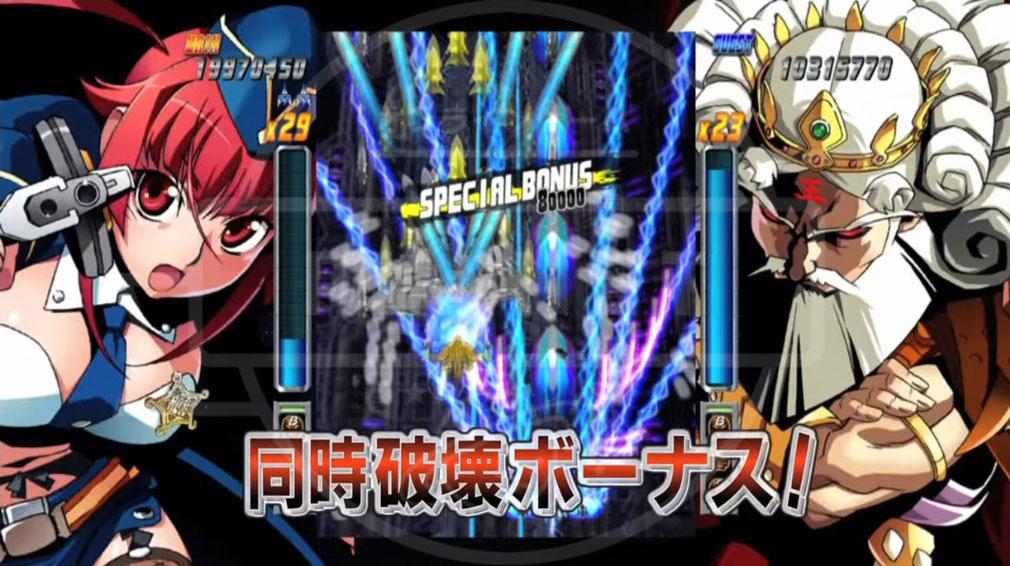 バレットソウル -弾魂- PC 同時破壊ボーナス