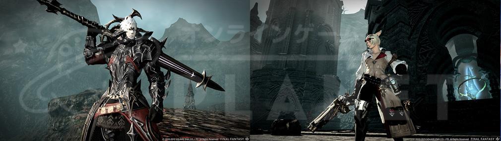 ファイナルファンタジー14(FF14) 蒼天のイシュガルド PC 新ジョブ【暗黒騎士、機工士】
