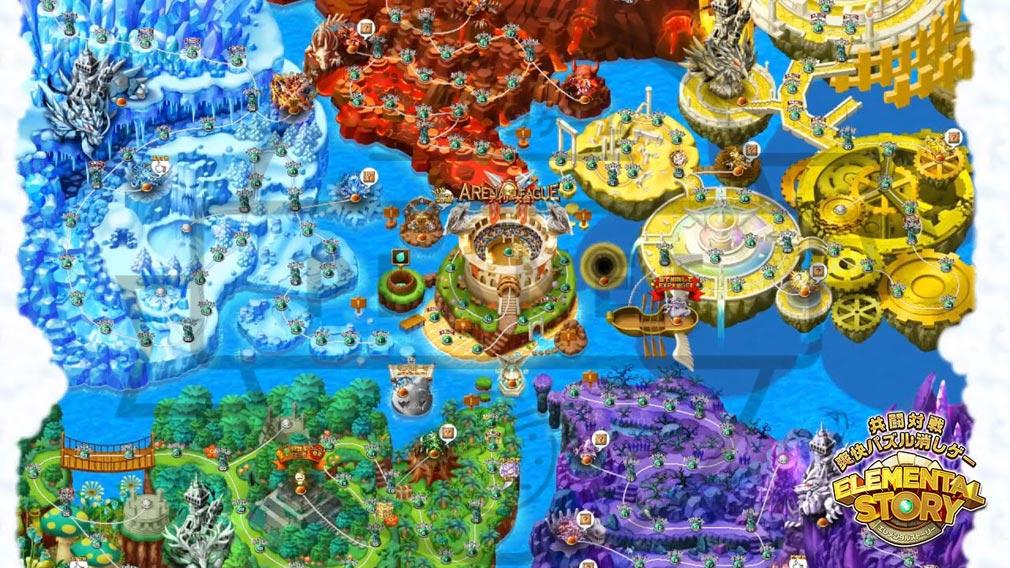 エレメンタルストーリー(エレスト) PC 大陸