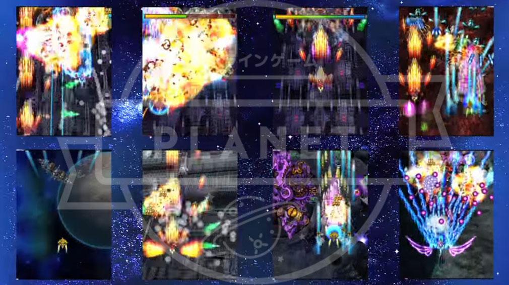 バレットソウル -弾魂- PC 色々なシューティングバトル場面