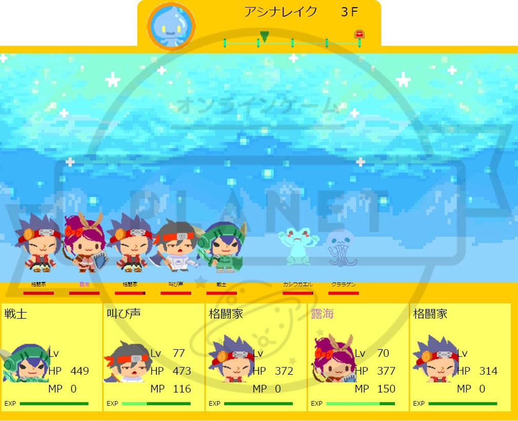 チビクエスト3 ステージプレイスクリーンショット