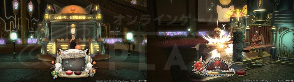 ファイナルファンタジー14(FF14) 蒼天のイシュガルド PC ミニゲーム