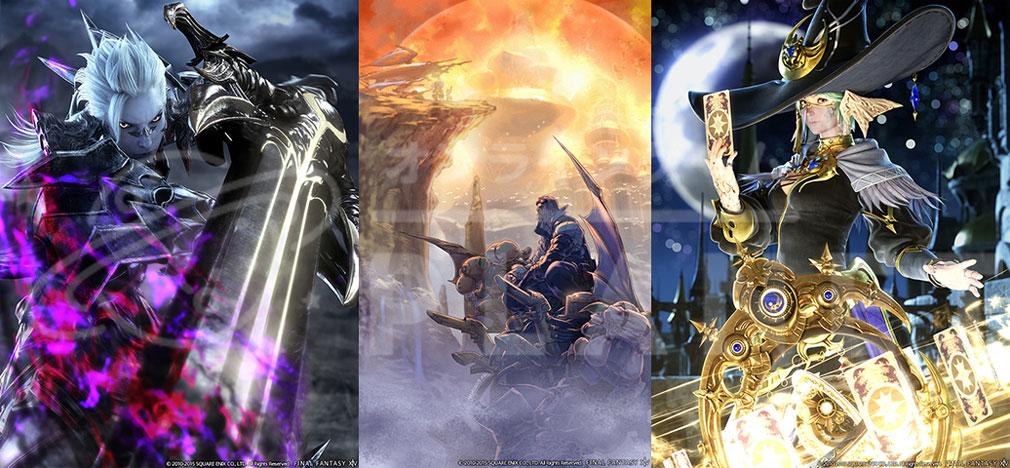 ファイナルファンタジー14(FF14) 蒼天のイシュガルド PC  ジョブキャラクターアートワーク