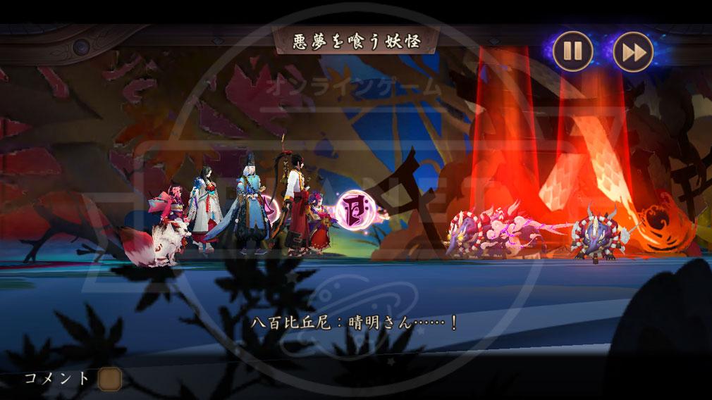 陰陽師 PC 物語アニメ