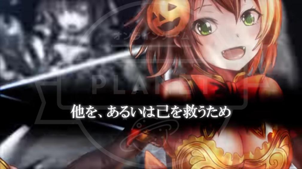 XenoMagia(ゼノマギア) 世界観紹介
